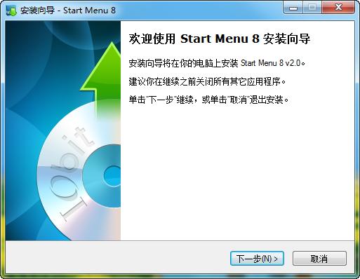 Win10改成Win7开始菜单应用软件下载 - AM电脑吧 - Start Menu 8